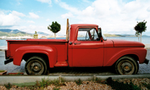 Veterans Car Donation | Donate Car to Veterans